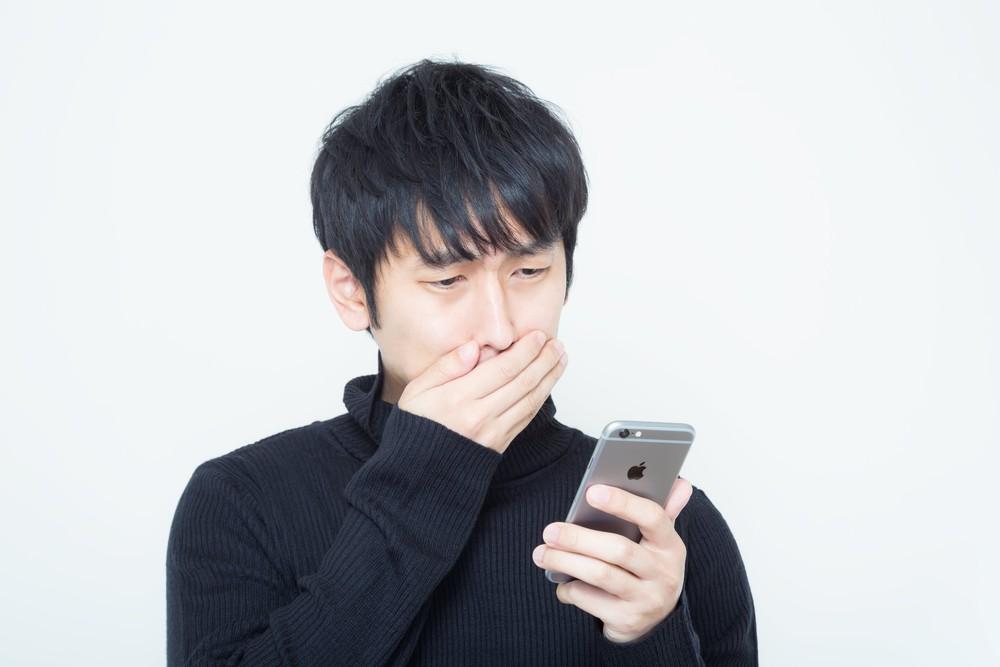 OK76_iphone6hikusugi20141221141320-thumb-1000xauto-17931