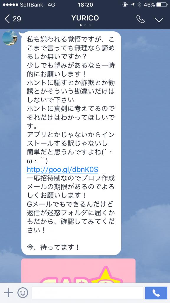 IMG_3848